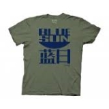 T Shirt 2xl Firefly Blue Sun